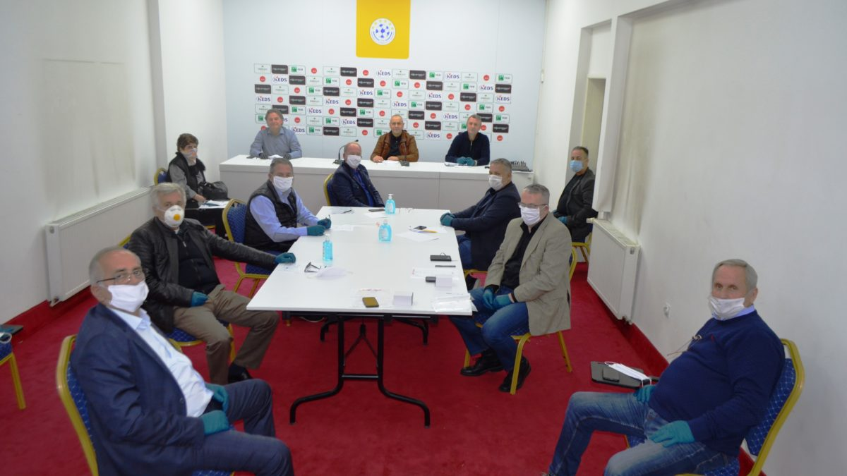 KE i FFK-së mbajti mbledhjen e radhës